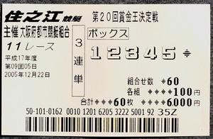 20051223__002