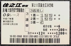 20051223__003