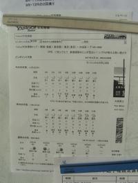 Cimg3498_2