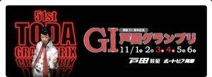 G1_event_01