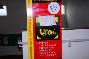 2008_0121_0161
