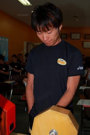 2008_0825_0157