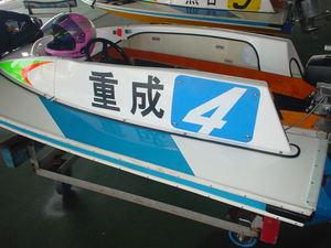 DSC00448