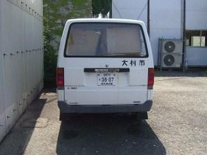Cimg2752