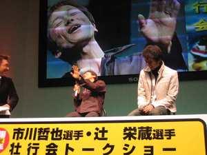 Miyajima5_karaoke