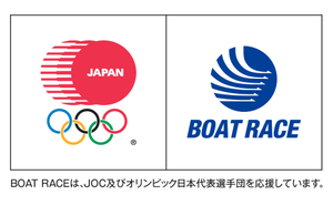 Jocbr_logo